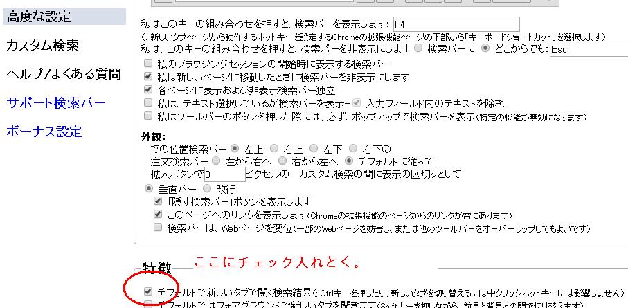 SearchBar2