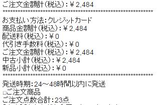 a132a78f5ccad48fc25746f7fedb5512